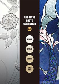 ステンドグラス カタログ ART GLASS PHOTO COLLETION