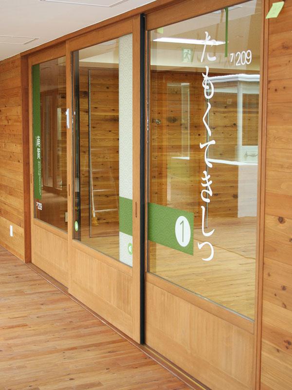 京都某高校  木製サッシ