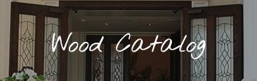 木製品カタログ